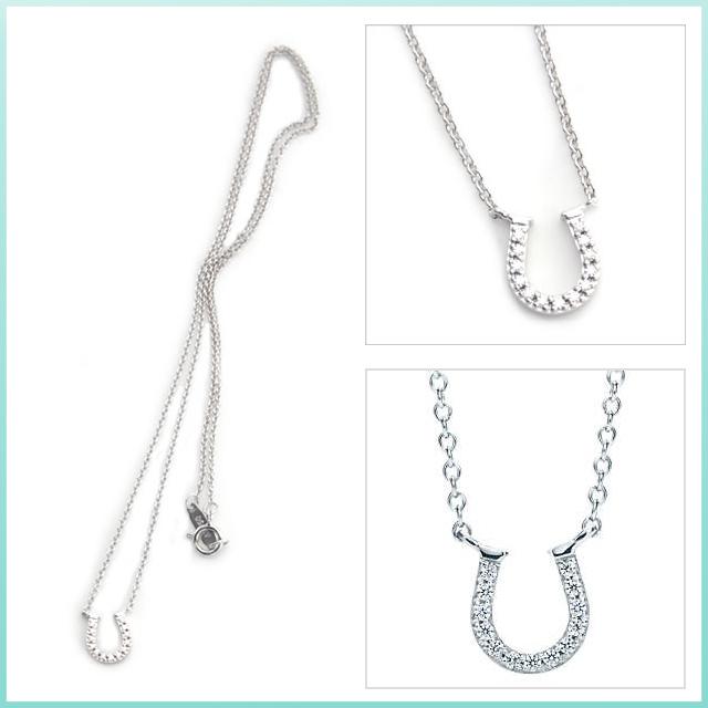 Tiffany Horseshoe Necklace: Salada Bowl: Tiffany Tiffany Metro Horseshoe Pendant Mini