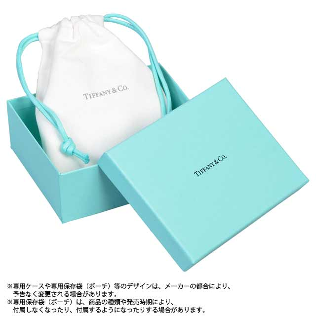 Tiffany TIFFANY & co. 37080985 cute zip j jewelry case Blue jewelry box jewelry case portable travel portable compact Christmas gifts