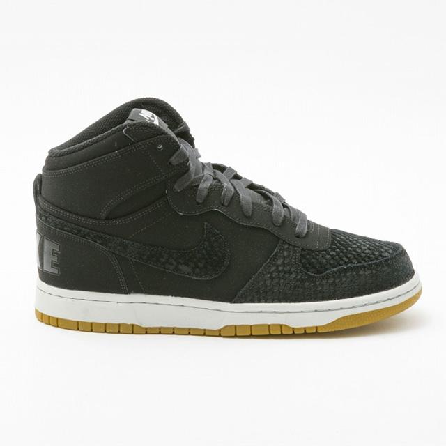 Nike Sb Bruin High All Eyes On You Ao9037 010 Sneaker Bar Detroit. Nike Air  Force 1 High Bhm Black Month Sneaker Bar Detroit