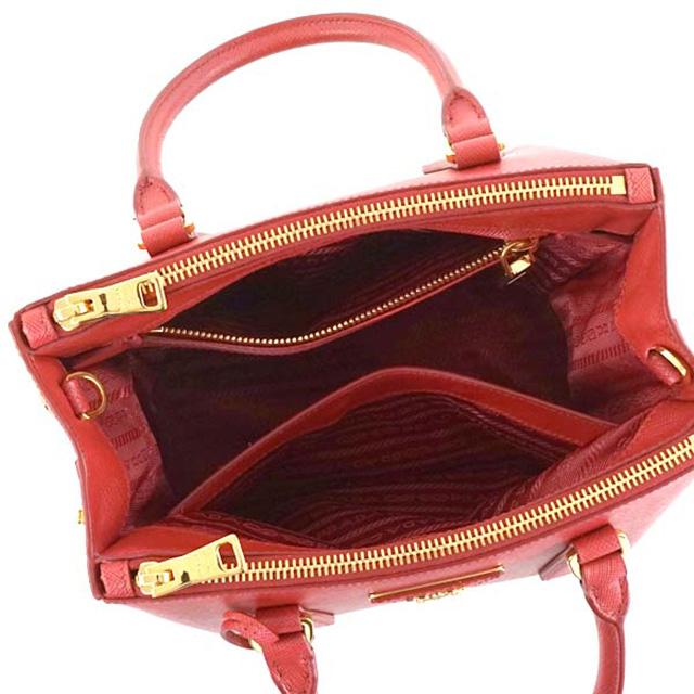 45fd5fb1643a Salada Bowl: Prada PRADA 1BA896 NZV F068Z2WAY handbag with shoulder ...