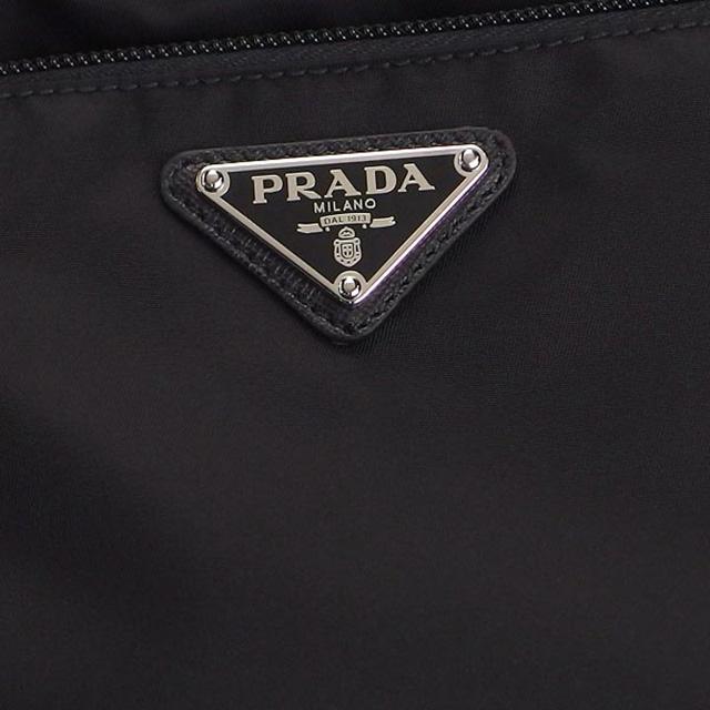 41deacb2f227d2 Salada Bowl: Prada PRADA 1BH978 V44 F0002 shoulder bag diagonally ...