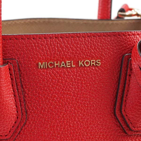 144fecb1b65017 ... Michael Kors MICHAEL KORS Michael Kors shoulder bag 30F6GM9M2L 204 MD  MESSENGER MERCER BRIGHT RED MK ...