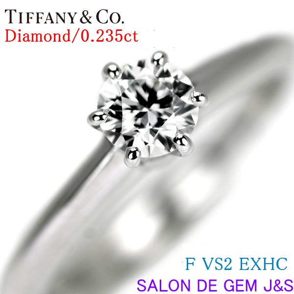 【祝:令和】【送料無料】【VS2】【F EXHC】【ティファニー】【Pt950:TIFFANY&Co.高級天然ダイヤモンド デザインリング】(D0.235ct)#3.5【総重量:約2.6g】【サイズ変更不可】【現品お届け】【中央宝石研究所ソーティング付】