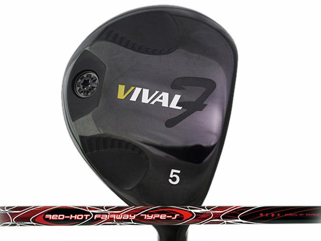 最新 日幸物産 VIVAL 日幸物産 F TRPX (ヴィバル エフ) フェアウェイウッド TRPX VIVAL RED-HOT Type-Sシャフト, DEROQUE:f4ca0ba0 --- hortafacil.dominiotemporario.com