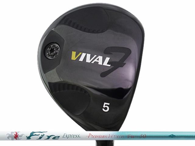 日幸物産 VIVAL F (ヴィバル エフ) フェアウェイウッド Fire Express Premium Version FW-50シャフト