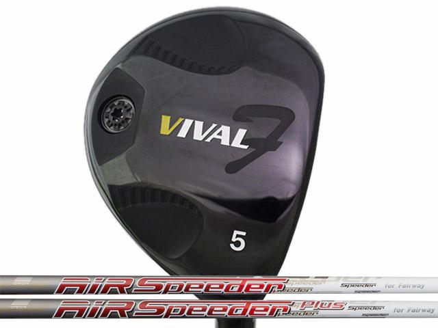 日幸物産 VIVAL F (ヴィバル エフ) フェアウェイウッド Air Speeder FW/Air Speeder Plus FWシャフト
