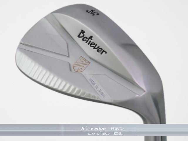 藤本技工 FG-Believer Type ウェッジ K's Wedge HW120シャフト