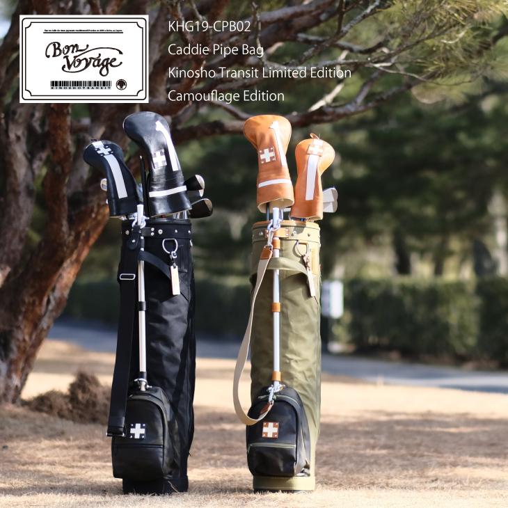 Kinosho Transit (木の庄帆布) キャディパイプバッグ カモフラージュ エディション