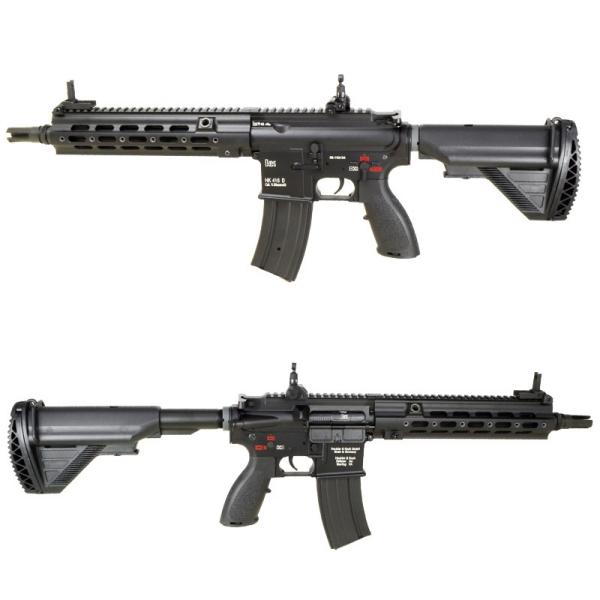 ARROW DYNAMIC (アローダイナミック) HK416 Geissele SMR カスタム ブラック