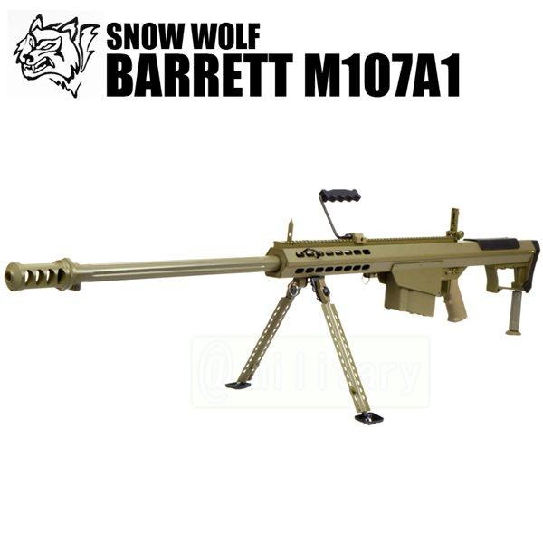 SNOW WOLF バレットM107A1 対物ライフル フルメタル 電動ガン DE サバゲー,サバイバルゲーム,ミリタリー