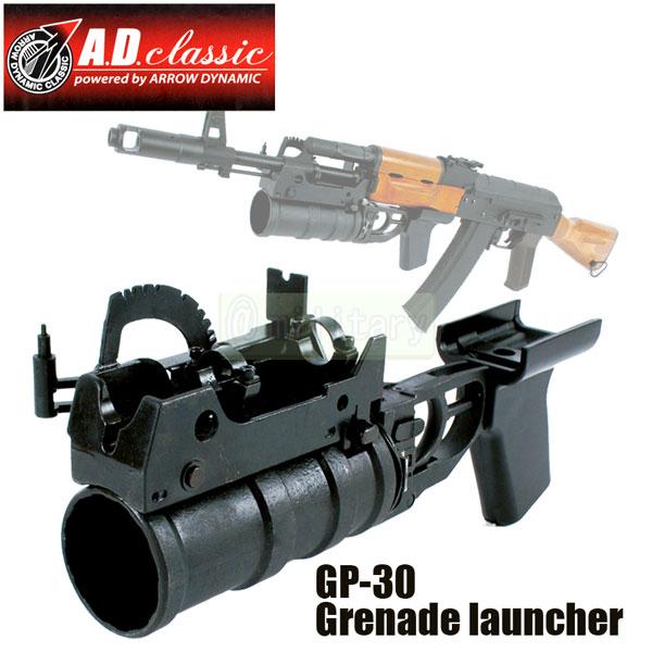 驚きの値段 AD Classic GP-30 フルスチール グレネードランチャー GP-30 AD for AKシリーズ Classic サバゲー,サバイバルゲーム,ミリタリー, 東海村:71f14c31 --- bober-stom.ru
