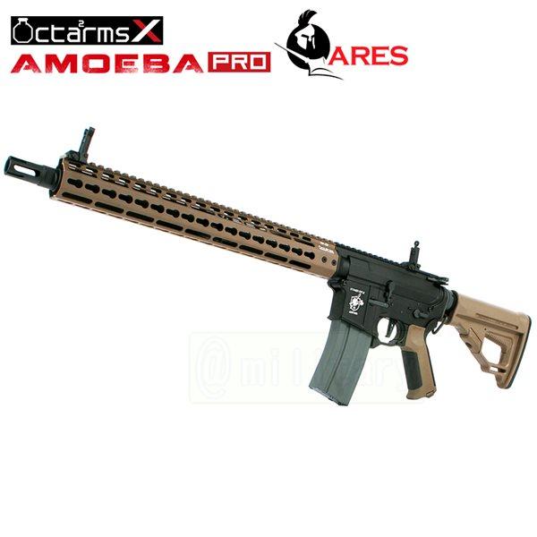 ARES 【AMOEBA PRO】[15インチ ハンドガード][KeyModシステム] M4-KM15 アサルトライフル 電動ガン DE サバゲー,サバイバルゲーム,ミリタリー