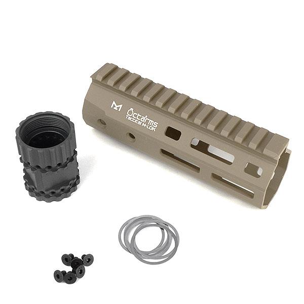 OCTAARMS 5.5インチ M-Lokシステム ハンドガードセット デザートカラー サバゲー,サバイバルゲーム,ミリタリー