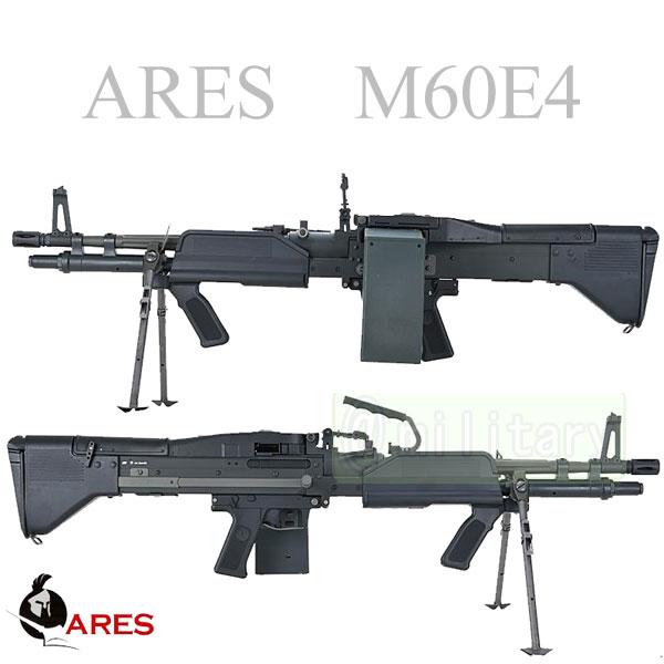 ARES M60E4 メタルギアボックス 【ゲーマー向け軽量LMG】 サバゲー,サバイバルゲーム,ミリタリー