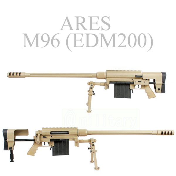 ARES M96 【EDM200】 エアコッキング TAN 【数量限定】