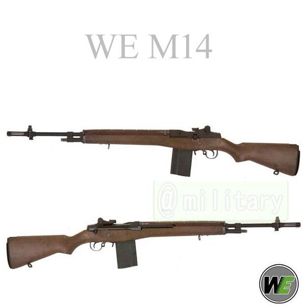 【おまけ付】 WE M14 ガスブローバック サバゲー,サバイバルゲーム,ミリタリー, とうきょうと 2d760549