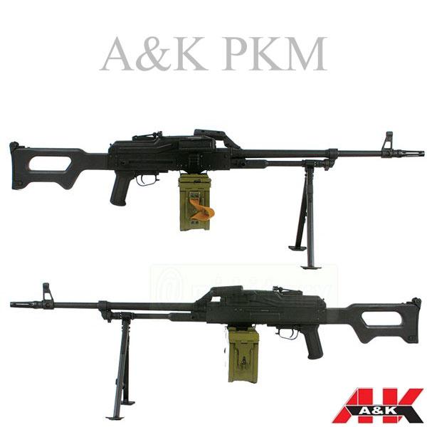 A&K PKM マシンガン AEG サバゲー,サバイバルゲーム,ミリタリー