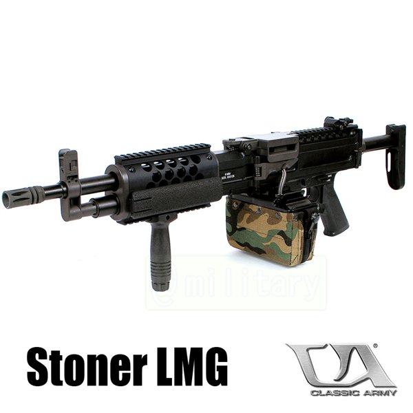 Classic Army 【クラシックアーミー】 KAC Stoner LMG AEG サバゲー,サバイバルゲーム,ミリタリー