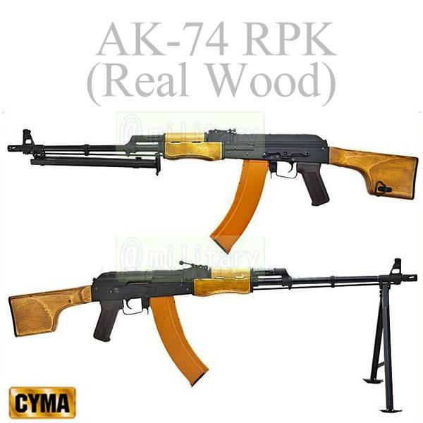 1000円OFFクーポン配布中★★ CYMA AK-74 RPK 【メタルフレーム&リアルウッドver】【電動】