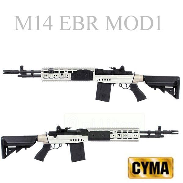 CYMA M14 EBR MOD1 シルバーモデル AEG サバゲー,サバイバルゲーム,ミリタリー