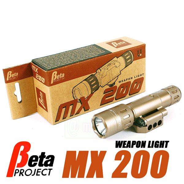 Beta Project MX200 ウエポンライト DE サバゲー,サバイバルゲーム,ミリタリー