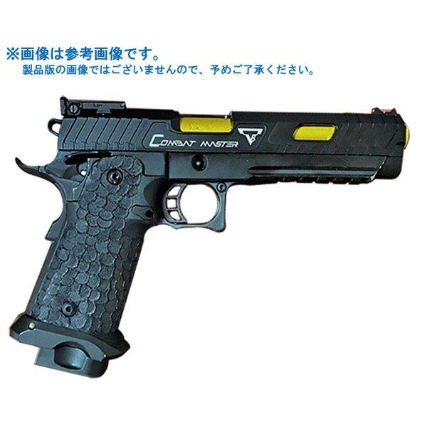 ハイキャパ STI&TTI正式ライセンス品 銃 ガスガン サバゲー コンバットマスターピストル JW3 APS 予約 Hi-CAPA 18歳以上 ジョン・ウィック エアガン 8月以降予定 海外製ガスブローバックガン本体