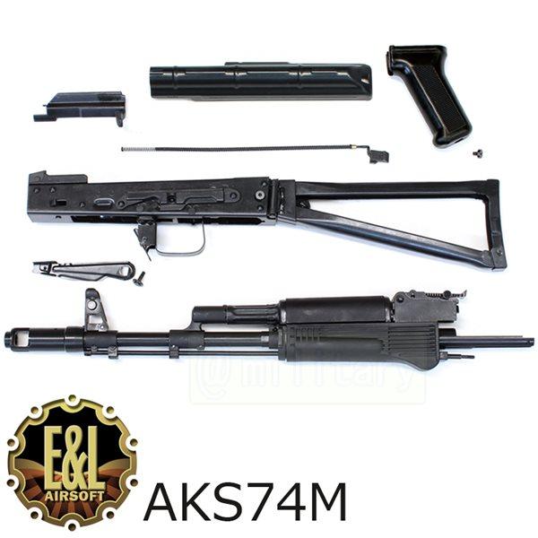 E&L AIRSOFT AKS-74M コンバージョンキット サバゲー,サバイバルゲーム,ミリタリー