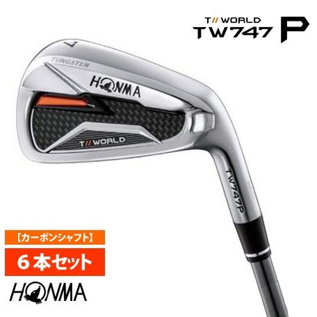 本間ゴルフ HONMA ホンマ TOURWORLD ツアーワールド TW747-Pアイアン6本セット(#5~#10) VIZARD for TW747カーボンシャフト