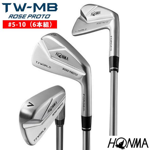 本間ゴルフ HONMA クラブ アイアン TW-MB ROSE PROTOアイアン#5-10(6本組)スチールシャフト(硬さ:S200)