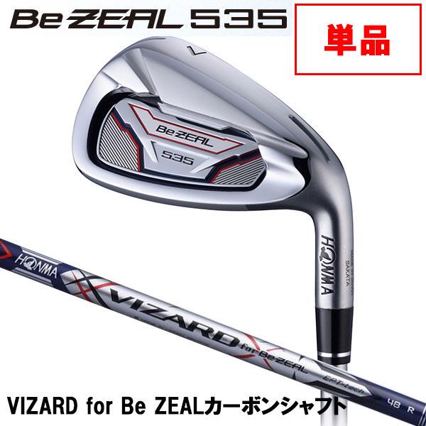 本間ゴルフ HONMA ホンマ Be ZEAL ビジール 535 アイアン単品(4/5/11/AW/SW) VIZARD カーボンシャフト