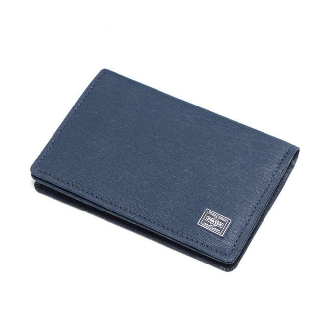 吉田カバン ポーター カレント カードケース(名刺入れ) / PORTER CURRENT 052-02207 送料無料 代引き手数料無料 メンズ レディース クール ビジネス