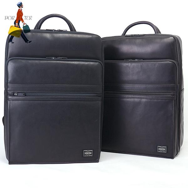 吉田カバン ポーター デイパック リュックサック アメイズ / PORTER AMAZE 6022-01520 メンズ レディース ユニセックス ビジネス PC収納あり 送料無料 代引き手数料無料