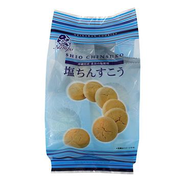 北谷の塩使用 塩ちんすこう 優先配送 袋 15個入 公式通販 ナンポー