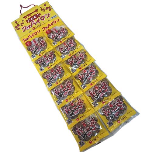 選択 乾燥梅干 ディスカウント クーポン有り メール便送料無料 たねなし17g×12袋 スッパイマンの甘梅一番