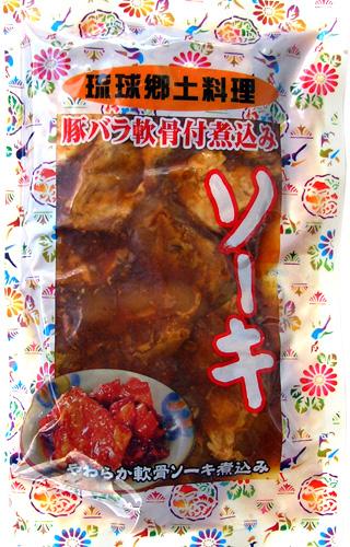 琉球郷土料理 ソーキSP 豚バラ軟骨付煮込み あさひ 袋入り 低価格 350g 今だけ限定15%OFFクーポン発行中