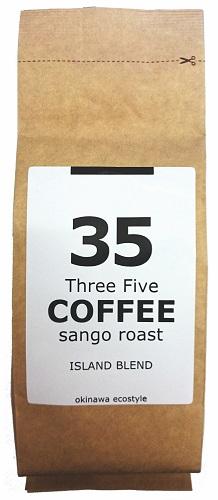 오키나와 산호 불에 졸임 커피 35 COFFEE(아일랜드 브랜드) 200 g택배우편 발송 10 P03Dec16