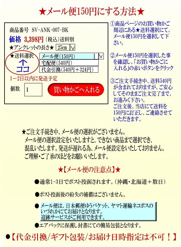 925 銀 ancretmens 鏈: 蛇形鏈腳鏈聖誕禮物 02P05Dec15