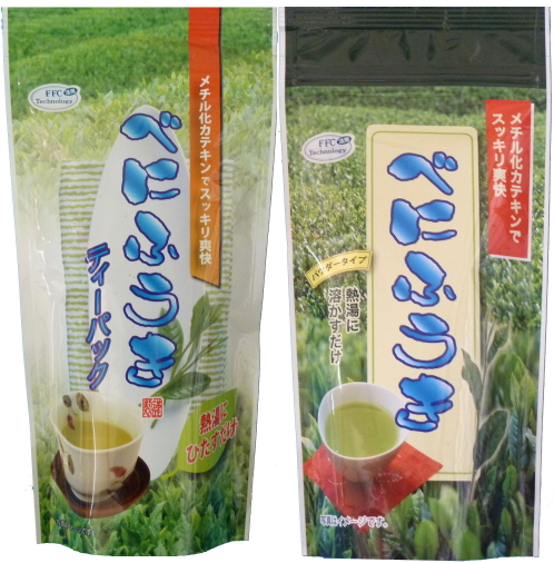 100 g of powdery sets with 5 g of べにふうき tea tea packs from Kumamoto 20  bags: It is free to do five bags of set (Kumamoto) combinations in