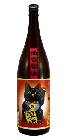 返品交換不可 千客万来 商売繁盛 丸西酒造 蔵壹 招き猫 1800ml 黒麹 薩摩芋焼酎 25度 新色追加して再販