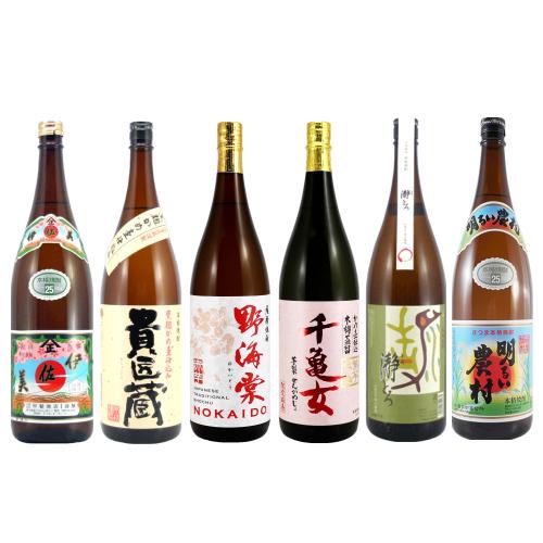 2020年酒類鑑評会優等賞 こだわり焼酎 1800ml×6本セット 薩摩芋焼酎 送料無料