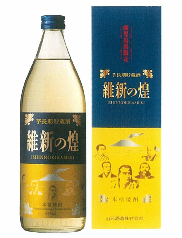 酒造 山元