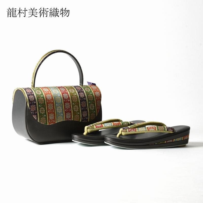 草履とバッグ 龍村美術織物 草履 バッグ セット  唐花雙鳥長斑錦 フリーサイズ あす楽対応 送料無料