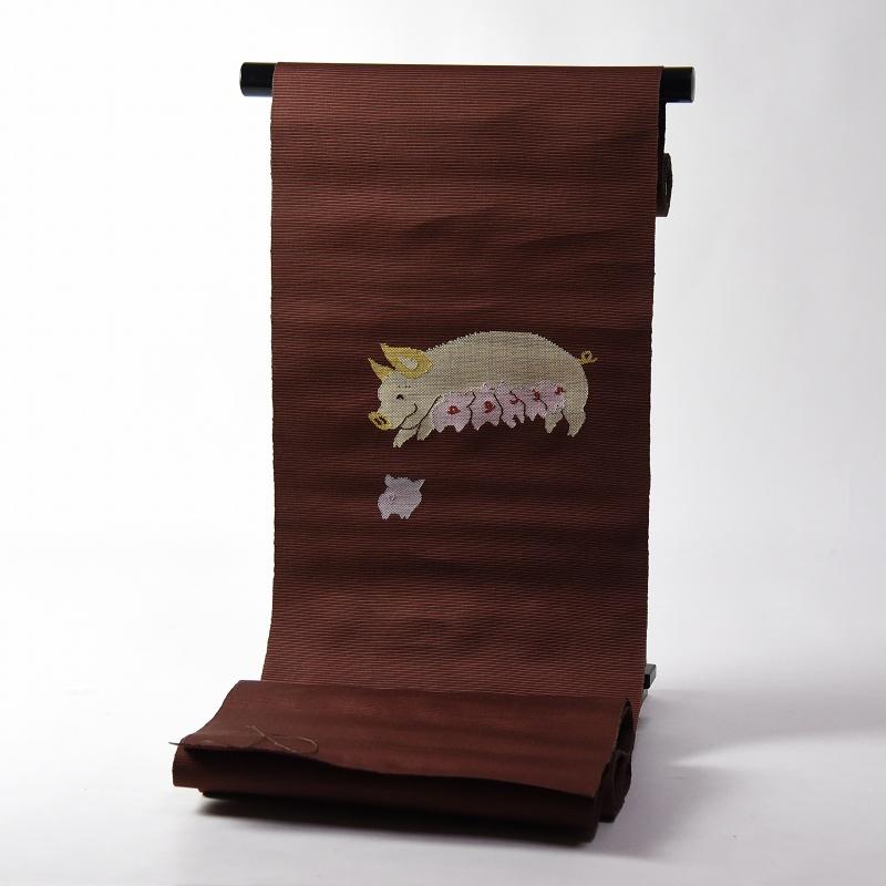 名古屋帯 綿芯お仕立て付き 正絹 九寸名古屋帯(お太鼓柄)ブタの親子 茶色 カジュアル用【レディース着物/和服/カジュアル/遊び着/お出かけ】送料無料