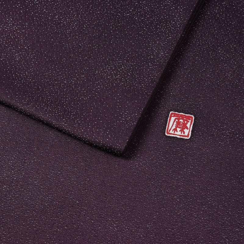 袋帯 お仕立て付き 正絹 吉野一廉 銀通し地に辻が花絞り 深紫色2 六通柄 着物/和服/準礼装用/セミフォーマル用 子供のイベントの付き添いにどうぞ