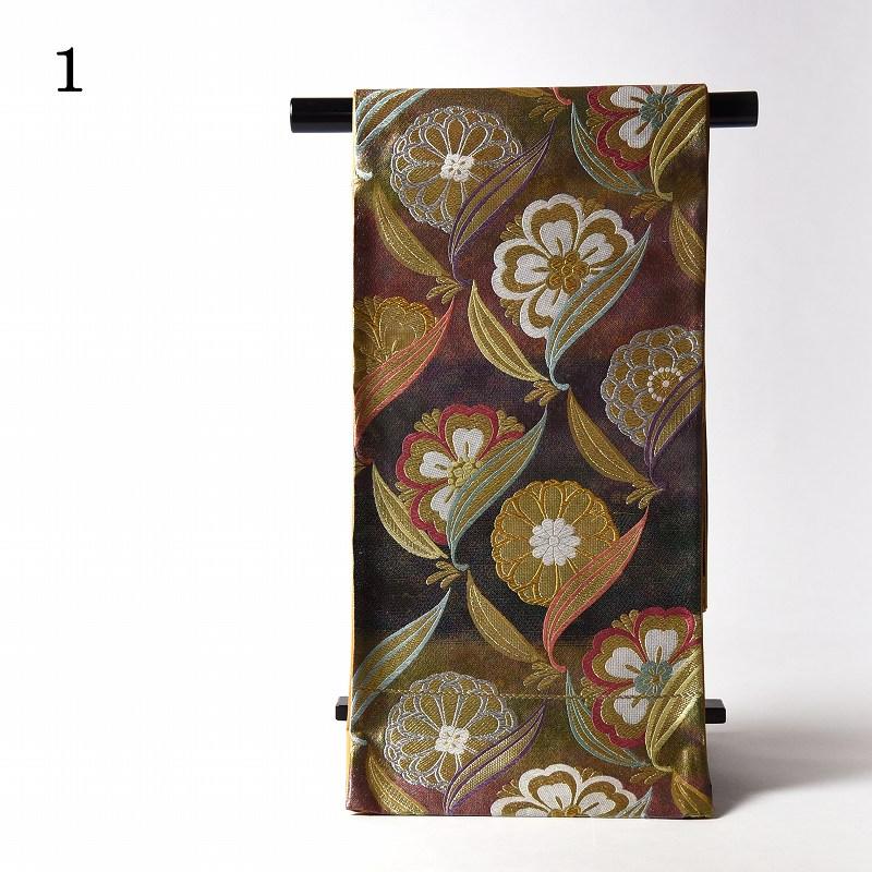 振袖用 お仕立て付き 西陣織 袋帯 多色に金色/桜と菊に横段ぼかし織 送料無料