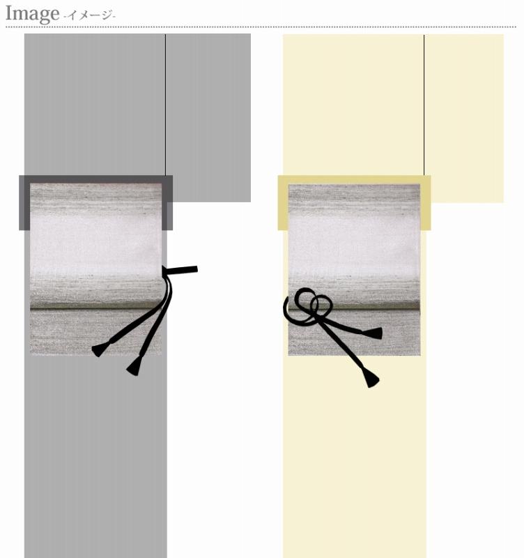 【お仕立て付き♪】西陣織 袋帯(六通柄)白地に淡い金銀色 段霞文【パーティー/レディース着物/和服/和装/付き添い/礼装/フォーマル】