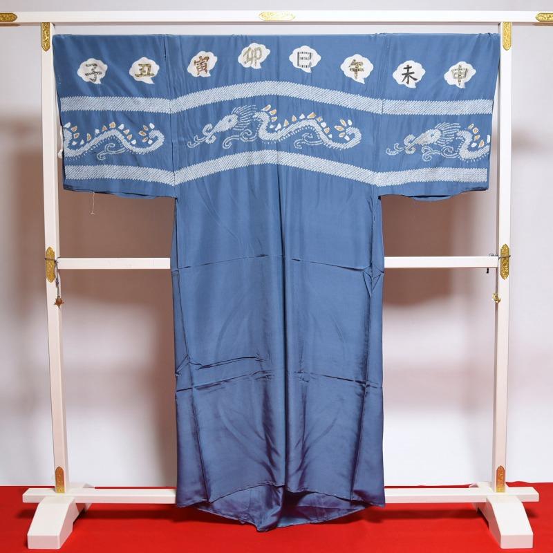 男物 殿方用 長襦袢 お仕立て付き 正絹 薄い藍系色 絞り入り 干支 龍 身長178cmくらいまでの方に 裄72cm前後 送料無料 ちょい訳あり
