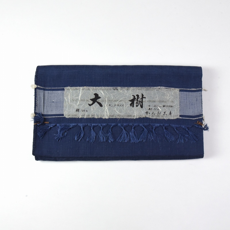 男物 羽織と着物 セット フルオーダー手縫いお仕立て付き 米沢市産 かんお工房 無地の紬 薄青色 アンサンブル 22m×43cm 反物/男着物/男の着物/殿方 送料無料 キングサイズ