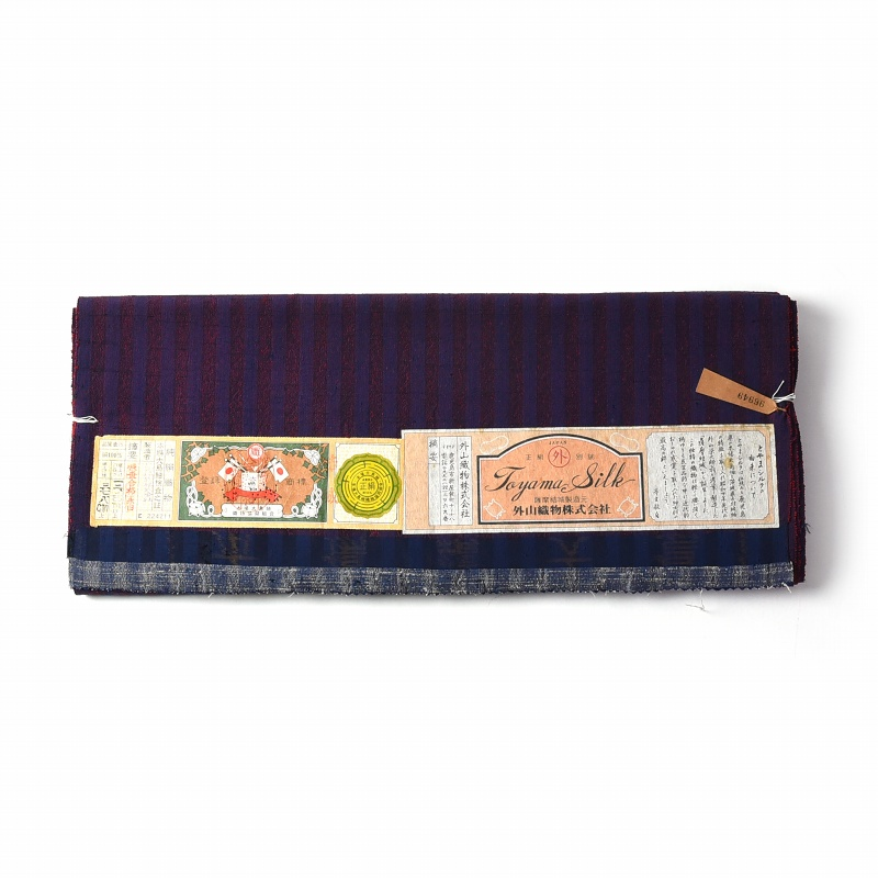男物 着物 超キングサイズ 薩摩結城紬 とやまシルク 赤色、紫色 縞 12m×48cm 反物/男着物/男の着物/殿方/お相撲さん 送料無料