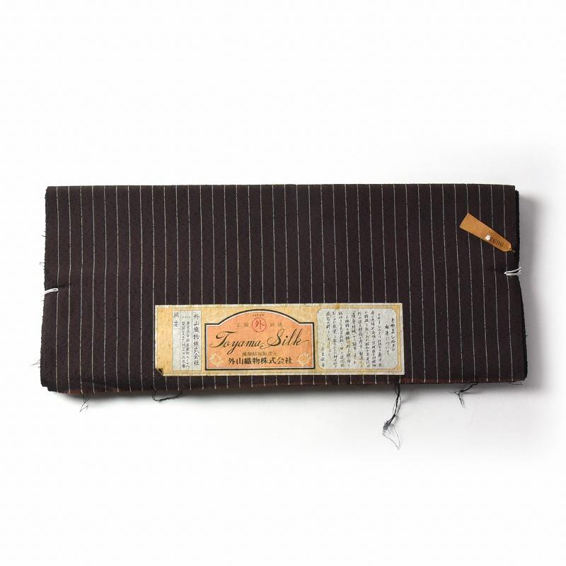 男物 着物 超キングサイズ 薩摩結城紬 とやまシルク 茶色 縞 12m×48cm 反物/男着物/男の着物/殿方/お相撲さん 送料無料